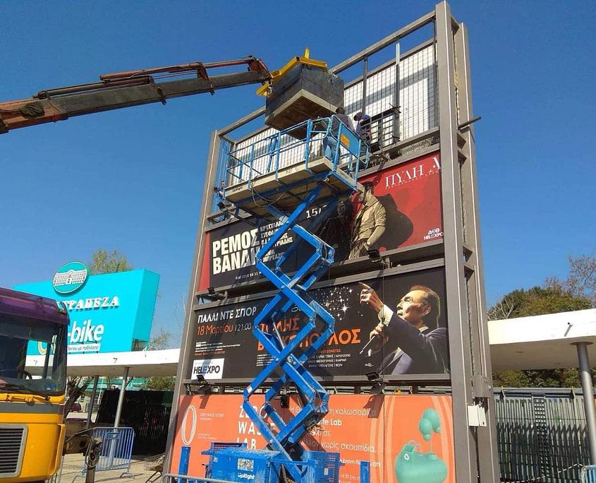 led panel colour construction κατασκευή τοποθετηση οθονης λεντ skyled